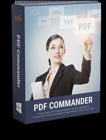 программа для чтения pdf